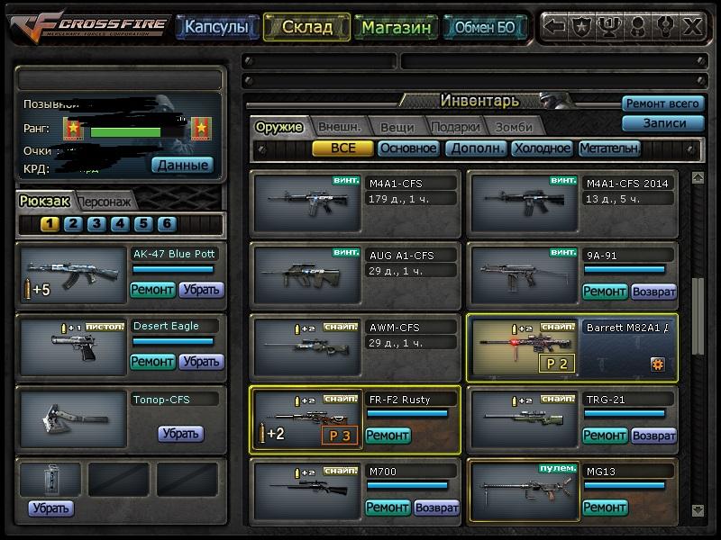 Crossfire20151004_0002.jpg