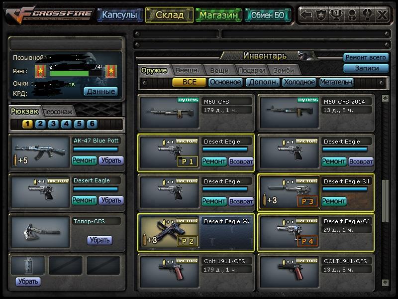 Crossfire20151004_0003.jpg