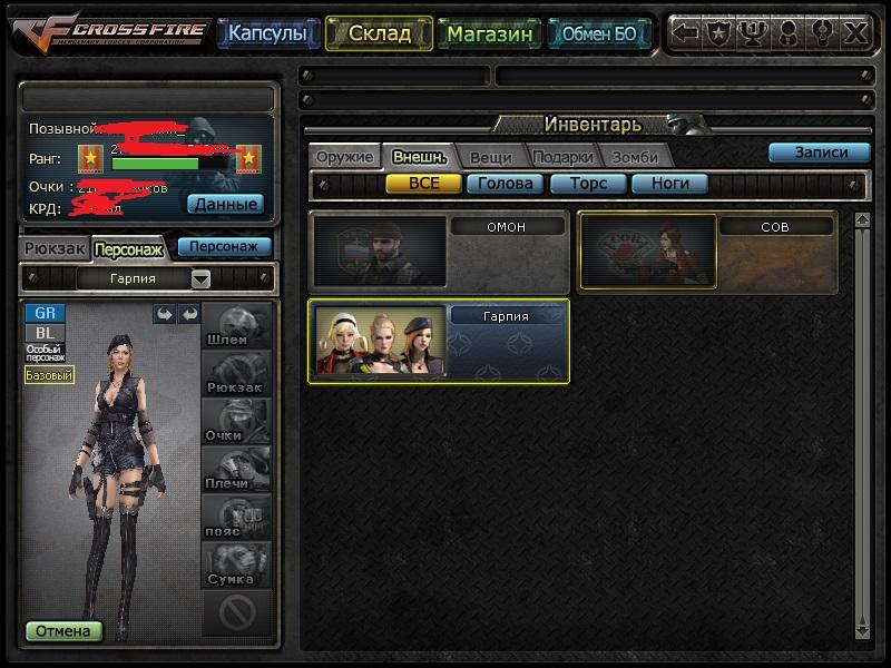 Crossfire20151004_0004.jpg