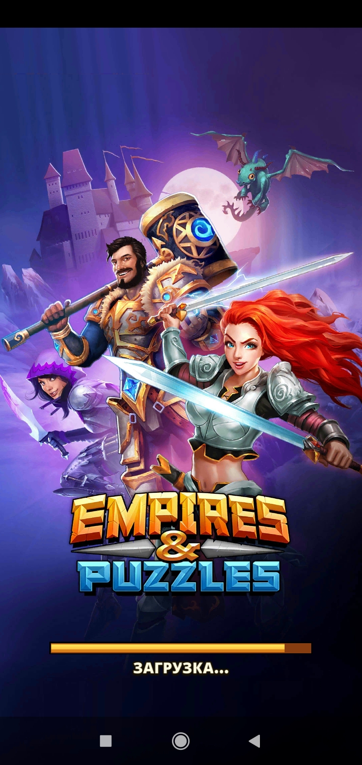 Screenshot_2021-02-14-11-21-51-461_com.smallgiantgames.empires.jpg